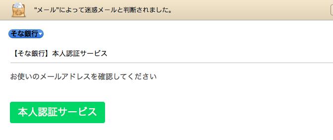 スクリーンショット 2014-06-25 4.23.33
