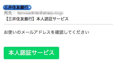 スクリーンショット 2014-06-27 9.02.08
