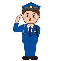 真面目なおまわりさん!Serious police officer!
