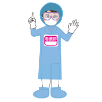 防護服を着たナース|Nurse in protective clothing