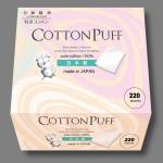 日綿織物さまパッケージデザイン
